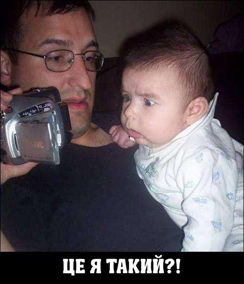 Малюк побачив себе на відео