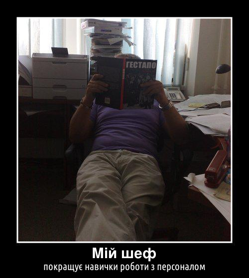 В офісі