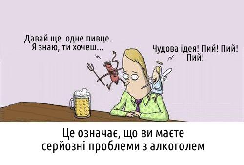 В барі