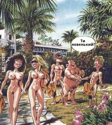 На нудиському пляжі