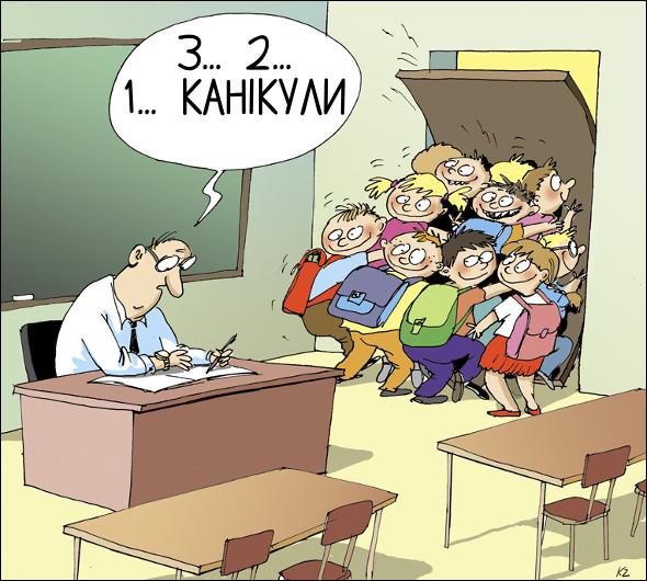 В школі