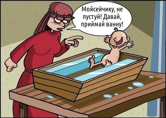 Дитинство Мойсея