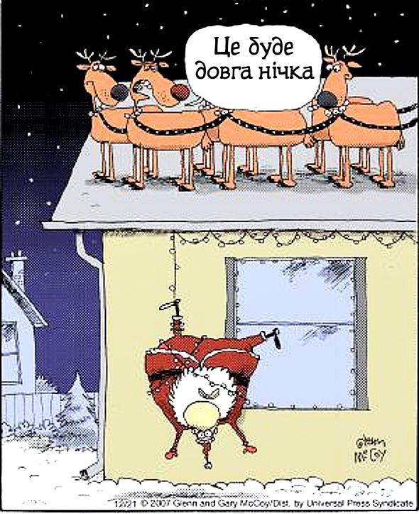 Санта на Різдво