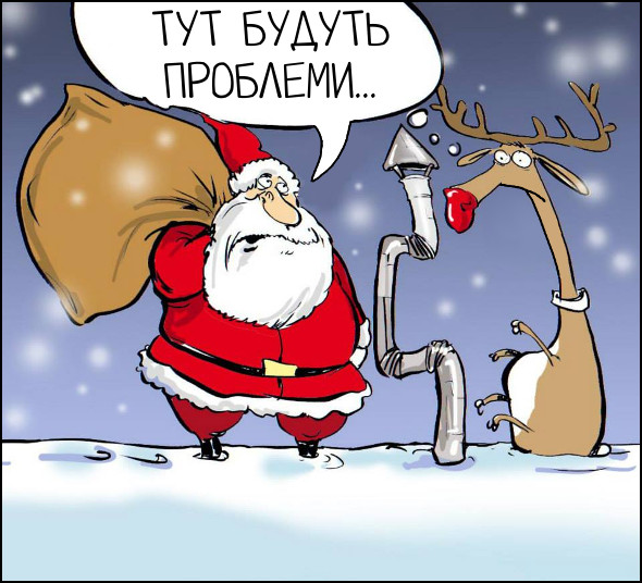 Санта на даху