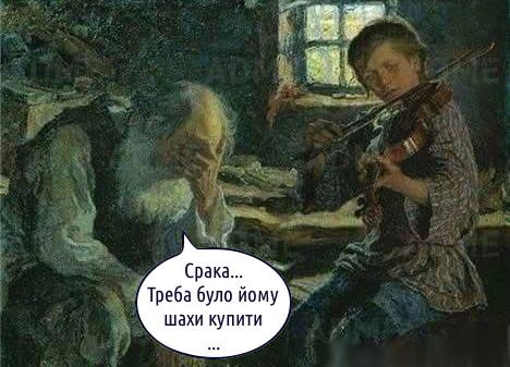 Картина Дідусь слухає онучка