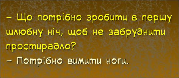 Запитуйте - Відповідаємо