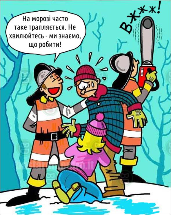 На морозі