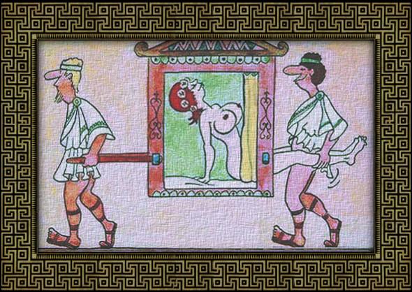 Тим часом в Стародавньому Римі...