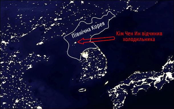 Фото з супутника: Північна Корея вночі