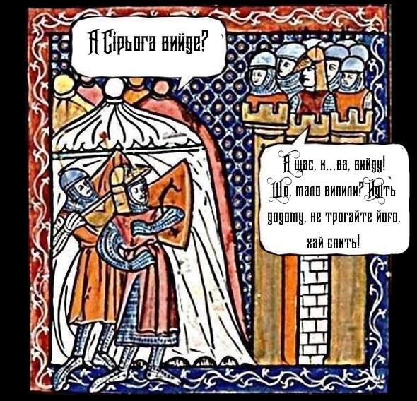 """Фреска """"1 січня 1217 року"""""""