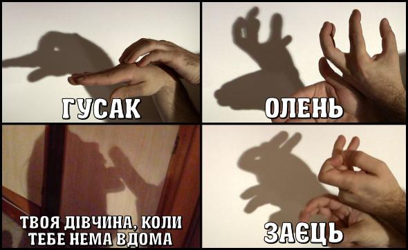 Театр тіней