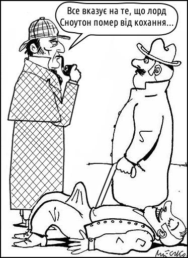 Шерлок Холмс і доктор Ватсон