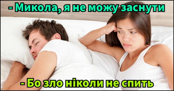 menya-vozbuzhdaet-to-chto-zhena-izmenila