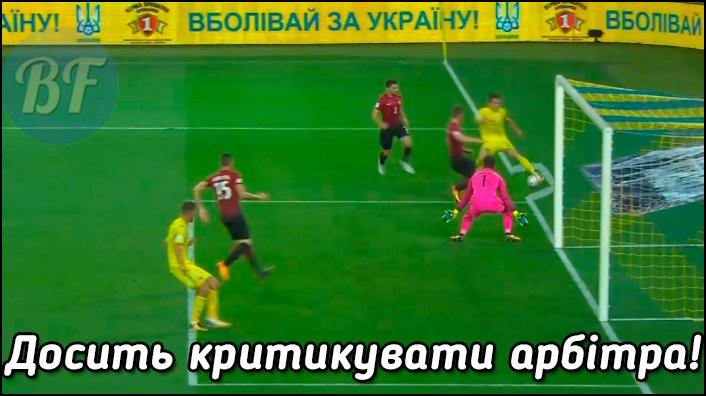 Стоп-кадр футбольного матчу Україна-Туреччина. Момент коли в Коноплянки м'яч викотився за лінію. Досить критикувати арбітра!