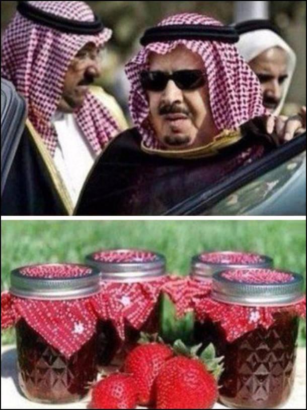 Аналогія. Головний убір арабських шейхів схожий на консервоване варення в банках