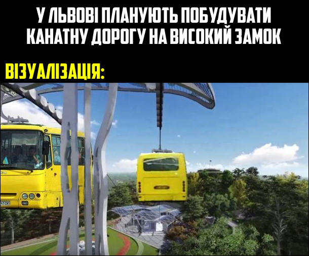 У Львові планують побудувати канатну дорогу на Високий замок. Візуалізація: канатна дорога, а замість кабінок - мршрутки
