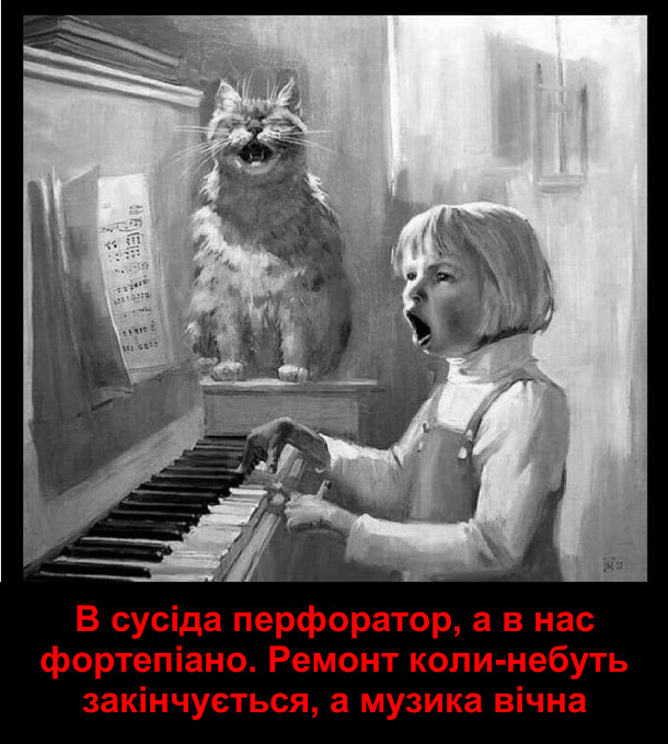 perforator-fortepiano.jpg