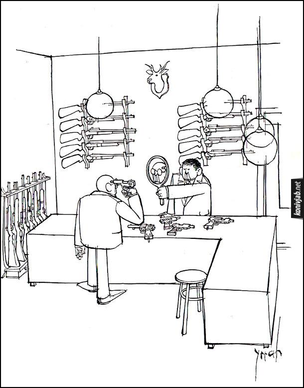 Чорний суїцидальний гумор. В магазині зброї продавець тримає люстерко, а покупець приміряє пістолети, притуляючи їх до скроні