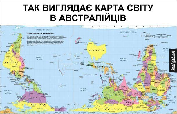 Як виглядає карта в Австралії. Так виглядає карта світу в австралійців - догори ногами