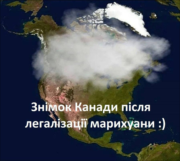 Канада легалізувала марихуану. Знімок Канади після легалізації марихуани