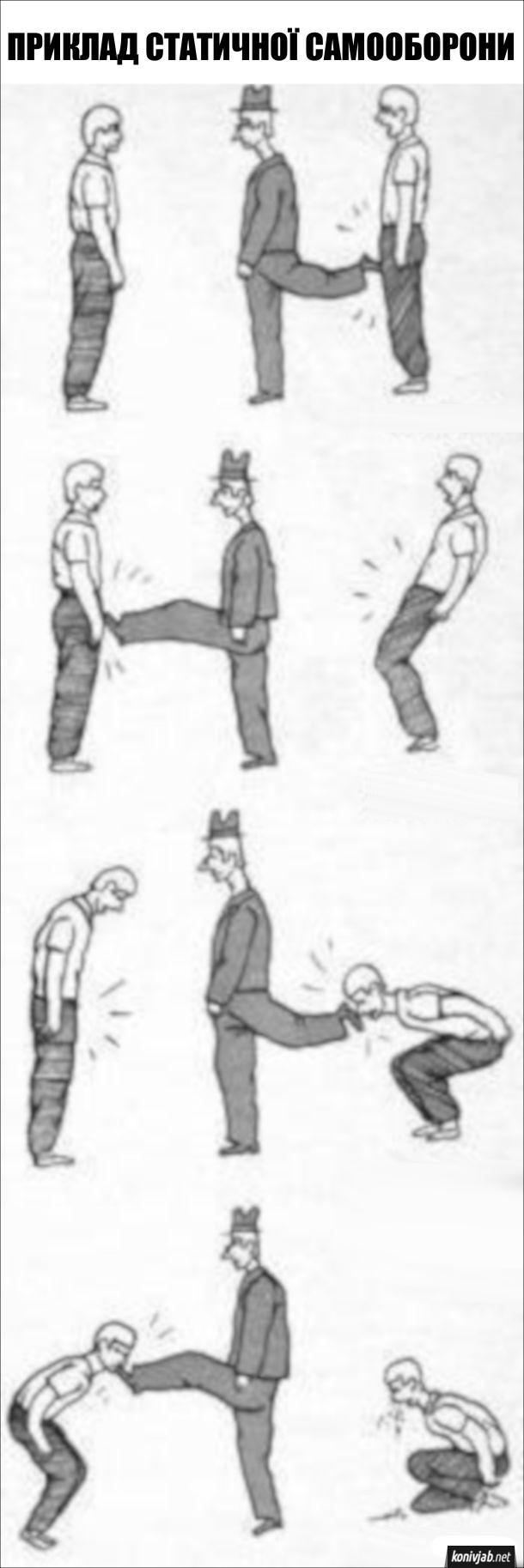 Смішна самооборона. Приклад статичної самооборони проти двох хуліганів