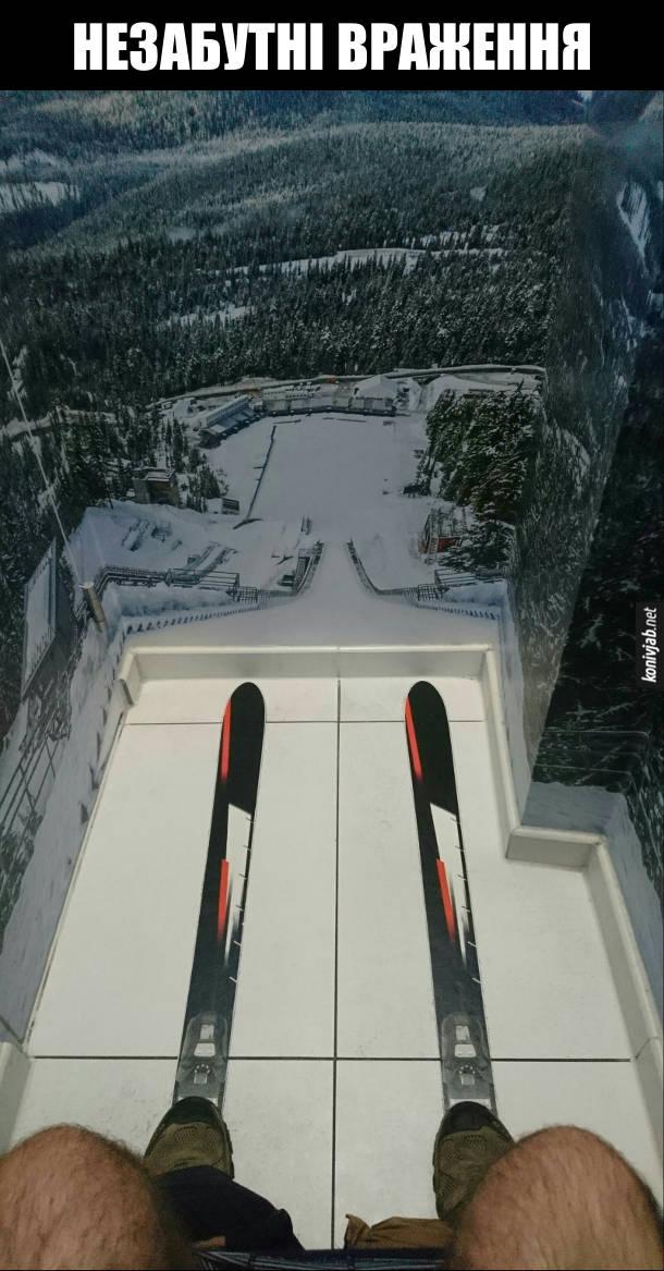 Прикольний туалет. Всередині обклеєний фотошпалерами з фото гірськолижного спуску. На підлозі намальовані лижі. Коли сидиш на унітазі, здається, ніби готуєшся з'їжджати вниз